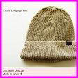 サマーニット帽 夏用 帽子 抗がん剤 安心の日本製。コットン 綿 100% ニット帽 柄 室内キャップとしても最適 EdgeCity WatchCap Men's ladies オールシーズン ブランド メンズ レディース