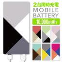 モバイルバッテリー 軽量 薄型 スマホ 充電器 5000mAh バッテリー モバイル iPhone6s iPhone7 おしゃれ かわいい マルチカラー
