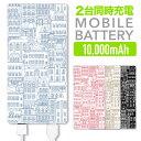 モバイルバッテリー 軽量 薄型 スマホ 充電器 5000mA...