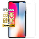 iPhone XS XS Max XR iPhone X 8 8 plus iPhone8 ipho...