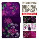 GALAXY S10 ケース 手帳型 全機種対応 Galaxy S9 Galaxy A30 SCV43 ケース Galaxy note10 plus note9 note8 GALAXY S8 ケース GalaxyS7..