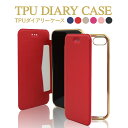 iPhone8 ケース iPhone7 ケース 手帳型 TP...