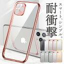 iPhone11 Pro Max ケース XS XS MAX xsmax XR iphonexr X...
