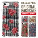 スマホケース ハード 全機種対応 iPhone SE 第2世代 ケース se2 iPhone11 pro max iPhone XS MAX XR X スマホ カバー iPhone8 iPhone7 ..