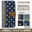 【メール便送料無料】母の日 iPhone X ケース 手帳型...