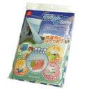 アイクォーク 洗濯物干用カバーシート マジカルカバー ブルー ISK-M2100B [ISKM2100B]