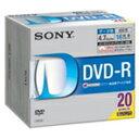 dvd-r 書き込み 通販