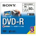 【ポイント10倍(9/6 00:00〜)】SONY ビデオカメラ用8cmDVD-R 両面 60分 3枚入り 3DMR60A [3DMR60A]