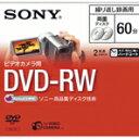 SONY ビデオカメラ用8cmDVD-RW 両面 60分 1枚入り DMW60A [DMW60A]