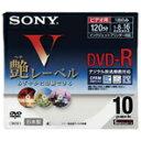 dvd-r cprm対応 通販