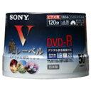 【ポイント10倍(9/6 00:00〜)】SONY 録画用DVD-R 120分 1-16倍速 CPRM対応 インクジェットプリンタ対応 50枚入り 50DMR12SCPH [50DMR12SCPH]