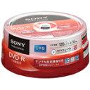 【ポイント10倍(9/6 00:00〜)】SONY 録画用DVD-R 4.7GB 1-16倍速 CPRM対応 スピンドルケース入り 20枚入り 20DMR12KPP [20DMR12KPP]