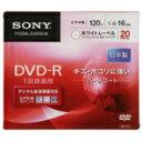 SONY ビデオ用DVD-R 4.7GB(片面) 1-16倍速 20枚入り 20DMR12KHS [20DMR12KHS]