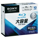 【送料無料】ソニー データ用50GB(2層) 4倍速対応 BD-R DL ブルーレイディスク 10枚入り 10BNR2DCPS4