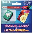 【ポイント5倍(4/5 21:00?)】【送料無料】カシオ カシオプリン写ル用紙セット CJ-250CRP