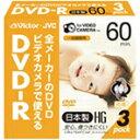 ビクター DVD-Rディスク(60分・8cm・3枚) VD-R60J3 [VDR60J3]