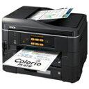大容量給紙可能な2段カセット標準搭載、ビジネスに適したFAXモデル。スマートフォンからもプリントにも対応!【ポイント2倍】【送料無料】エプソン インクジェット複合機 Colorio PX-673F