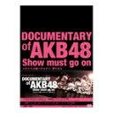 【ポイント2倍】【after0307】【送料無料】東宝ビデオ DOCUMENTARY of AKB48 Show must go on 少女たちは傷つきながら、夢を見る スペシャル・エディション TDV-22088D