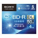 【ポイント10倍(〜9/8AM09:59まで)】SONY 録画用50GB 4倍速 BD-R ブルーレイディスク 5枚入り 5BNR2VGPS4 [5BNR2VGPS4]