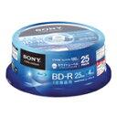 【ポイント10倍(〜9/8AM09:59まで)】SONY 録画用25GB 4倍速 BD-R ブルーレイディスク 25枚入り 25BNR1VGPP4 [25BNR1VGPP4]