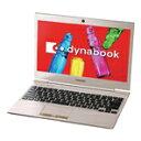 インテル® Core™ i7-3667U プロセッサー搭載・バックライトキーボード搭載・ACアダプター×2付属。【ポイント5倍】【送料無料】東芝 ウルトラブック Kual dynabook PR63228FMFKS