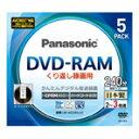 【ポイント10倍(8/2AM10:00〜)】パナソニック 録画用DVD-RAM 9.4GB 両面 2-3倍速対応 CPRM対応 5枚入り LM-AD240LA5 [LMAD240LA5]