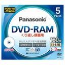 dvd-ram cprm 通販