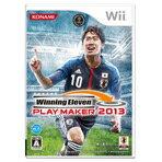 【】コナミデジタルエンタテインメント ワールドサッカー ウイニングイレブンプレーメーカー 2013【Wii】 RI045J1 [RI045J1]