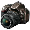 【送料無料】ニコン デジタル一眼レフカメラ・レンズキット ブロンズ D5200LKBZ [D5200LKBZ]