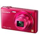 【台数限定】【送料無料】パナソニック デジタルカメラ LUMIX ピンク DMC-SZ9-P [DMCSZ9P]
