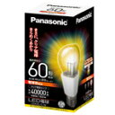 【ポイント10倍(〜8/6AM00:59まで)】パナソニック LED電球 E26口金 全光束810lm(10.0W一般電球タイプ クリア電球タイプ) 電球色相当 LDA10LCW [LDA10LCW]