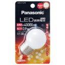 【ポイント10倍(〜8/6AM00:59まで)】パナソニック LED電球 E26口金 全光束30lm(0.9W装飾電球 G形タイプ) 電球色相当 LDG1LGW [LDG1LGW]