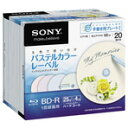 【ポイント10倍(〜9/8AM09:59まで)】SONY 録画用25GB 1-4倍速対応 BD-R追記型 ブルーレイディスク 20枚入り 20BNR1VHCS4 [20BNR1VHCS4]【RCP】