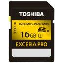 UHS-II対応SDHCカード。【ポイント10倍(7/26 00:00〜)】【送料無料】東芝 高速SDHC UHS-IIメモリカード(Class1対応・16GB) EXCERIA PRO™ SDXU-016GA [SDXU016GA]