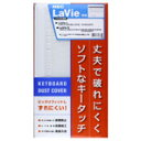 NEC ノート 通販