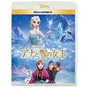 ディズニー史上最大★最高の記録的No.1大ヒット!ついにあなたの元へ。【エントリーでポイント10倍!(8/18AM09:59まで)】【送料無料】ウォルト・ディズニー・スタジオ・ジャパン アナと雪の女王 MovieNEX 【Blu-ray/DVD】 VWAS-5331/2 [VWAS5331]