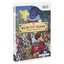 【ポイント2倍(〜8/6AM00:59まで)】【送料無料】スクウェア・エニックス ドラゴンクエストX オールインワンパッケージ【Wii】 RVLPS6TJ [RVLPS6TJ]
