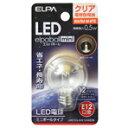 エルパ LED電球 E12口金 全光束15lm(0.5Wミニボールタイプ相当) クリア電球色 1個入り elpaball mini LDG1CL-G-E12-G236 [LDG1CLGE12G236]