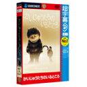 dvd-r 再生 通販