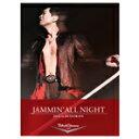 【送料無料】ラッツパック 矢沢永吉 / JAMMIN' ALL NIGHT 2012 in BUDOKAN 【DVD】 GRRD-16/7 [GRRD16]