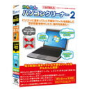 �ǥͥå� ����ѥ�����ʡ�2��Win�ǡ�(CD-ROM) ����ѥ�����-��-2WC [����ѥ�����-��-2WC]��KK9N0D18P��