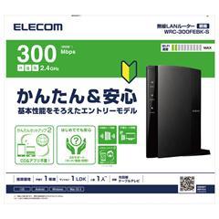 エレコム 11b/g/n 300Mbps 無線...の紹介画像2