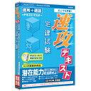 ��ǥ����ե����� ®���ƥ����� ��� 6�����ݾ��ǡ�Win�ǡ�(CD-ROM) M5���ĥ������ĥ���W [M5���ĥ������ĥ���W]��KK9N0D18P��