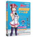 ������̵���ۥ�ǥ����ե����� ������ ����1-3ǯ��Win�ǡ�(DVD-ROM) M5�������ƥ���������1-3�ͥ�WD [M5��������������DVW]��KK9N0D18P��