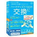 【送料無料】アーク情報システム HD革命 / CopyDrive Ver.6 with Eraser 乗り換え / 優待版【Win版】(CD-ROM) HDカクメイCOPYDRI6...