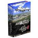 【送料無料】テクノブレイン ぼくは航空管制官3 成田ワールドウイングス【Win版】(DVD-ROM) ボクハコウクウカンセイカン3ナリワルウインWD [ボクハコウクウカンセイカン3ナリワルウインWD]【KK9N0D18P】