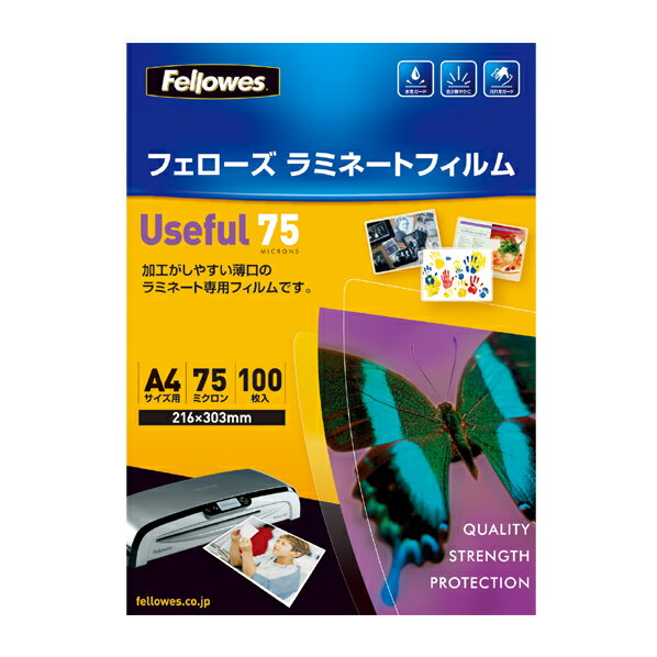 FELLOWES A4サイズ ラミネートフィルム 100枚入り 5328201 [5328201]【KK9N0D18P】
