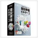 【送料無料】コベック 建設原価ビルダー3【Win版】(CD-ROM) ケンセツゲンカビルダ-3WC [ケンセツゲンカビルダ-3WC]【KK9N0D18P】