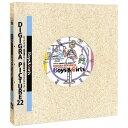 エム・シー・デザイン DIGIGRA PICTURE22 Boys&Girls【Win/Mac版】(CD-ROM) DIGIGRAP22BGH [DIGIGRAP22BGH]