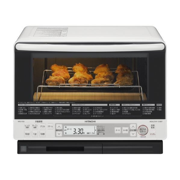 【送料無料】日立 過熱水蒸気オーブンレンジ ヘルシーシェフ ホワイト MRO-RS8 W [MRORS8W]